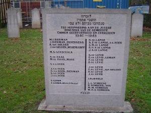 Monument joodse begraafplaats2